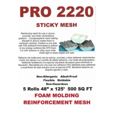 Sticky Mesh Malla Pegagosa